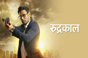 Photo of Rudrakaal 16th May 2021 Full Episode 12 Video