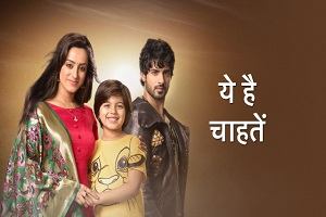 Photo of Yeh Hai Chahatein 11th May 2021 Full Episode 331 Star Plus