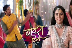 Photo of Bawara Dil 19th July 2021 Full Episode 104 Colors Tv