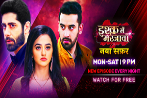 Photo of Ishq Mein Marjawan 3 24th July 2021 Full Episode 12 Colors Tv